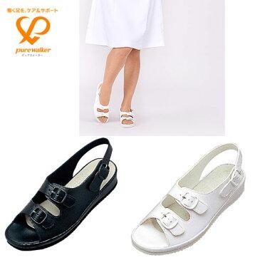 ◆◆■ <ダイマツ> 【ピュアウォーカー】pure walker コンフォート レディース ナースシューズ サンダル 事務靴(pw7611-pur1)