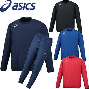 ◆◆ <アシックス> 【ASICS】 ユニセックス ピステトップ&パンツ ピステ上下セット サッカー トレーニングウェア 2101A034-2101A037