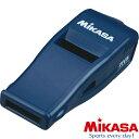 ◆◆送料無料 メール便発送 <ミカサ> MIKASA バレーボール用ホイッスル(コルク無しタイプ) BEATNB (NB)