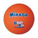 ◆◆送料無料 メール便発送 <ミカサ> MIKASA ドッジボール D2 (35:オレンジ)