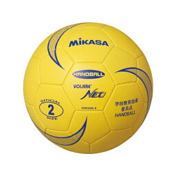 ◆◆ <ミカサ> MIKASA ソフトハンドボール2号 軽量 180g HVN220SB (イエロー) ハンドボール