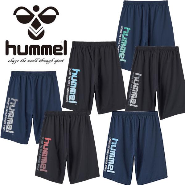 即納可★ 【hummel】ヒュンメル ジュニア Jr. ウーブンハーフパンツ HJP2065