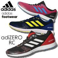 即納可☆【adidas】アディゼロ超特価半額以下ADIZERORCメンズ軽量ランニングシューズBB7340BB7339BB7337