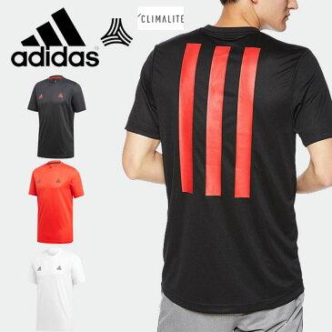 送料無料 メール便発送 即納可☆【adidas】アディダス ANGO CAGE トレーニングジャージー メンズ Tシャツ FVU90