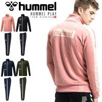 即納可☆【hummel】ヒュンメル2019秋冬プレイトラックジャケット&パンツジャージ上下セットメンズHAT2086HAT3086