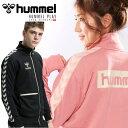 即納可★ 【hummel】ヒュンメル プレイ トラック ジャケット ジャージジャケット PLAY TRACK JACKET ジャージシャツ HAT2086