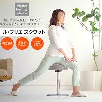 即納可☆【MIZUNO】ミズノ座ってゆっくり上下するだけ。ル・プリエスクワットフィットネススクワットC3JHI90505