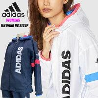 即納可☆【adidas】アディダス超特価ウインドブレーカーフーディセットアップレディースブレーカー上下FYJ01FYJ00