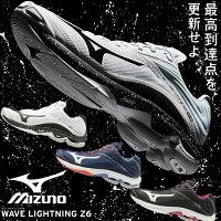 即納可★【MIZUNO】ミズノウエーブライトニングZ6バレーボールユニセックスV1GA2000