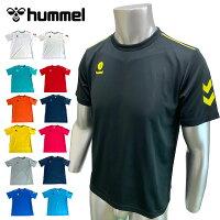 送料無料メール便発送即納可☆【hummel】ヒュンメル20SSワンポイントTシャツユニセックスHAY2100