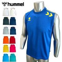 送料無料メール便発送即納可☆【hummel】ヒュンメル20SSワンポイントノースリーブシャツユニセックスHAY2102