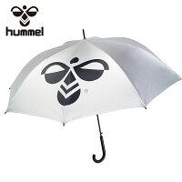 即納可☆【hummel】ヒュンメルUVケアアンブレラ観戦用日傘全天候型HFA7008