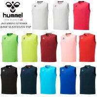 送料無料メール便発送即納可☆【hummel】ヒュンメルワンポイントノースリーブシャツユニセックスHAY2121