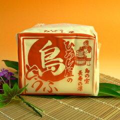 ゴーヤーちゃんぷるーにはやっぱこれ!島豆腐1丁(1,000g)味が濃厚な沖縄の島豆腐♪そのまま…