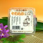 やわらかジーマーミ豆腐(120g)じーまーみ=落花生(ピーナッツ)のこと♪【冷蔵便】 【RCP】