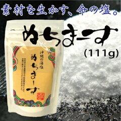 日本人に不足している「カルシウム」「カリウム」「マグネシウム」が摂れて食塩よりも塩分が25...