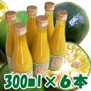 【超特濃】沖縄産シークヮーサーシークヮーサー原液300mlノ...