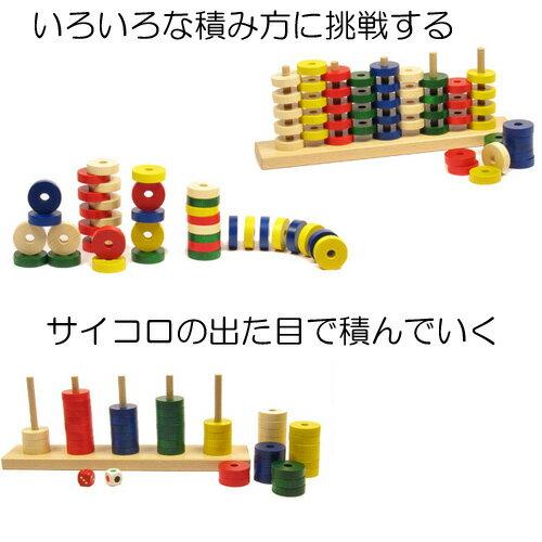 知育玩具 プラステン【名入れ 名前】おもちゃ 1歳 ひもとおし ひも通し 積み木 誕生日 赤ちゃん 2歳 子供 出産祝い
