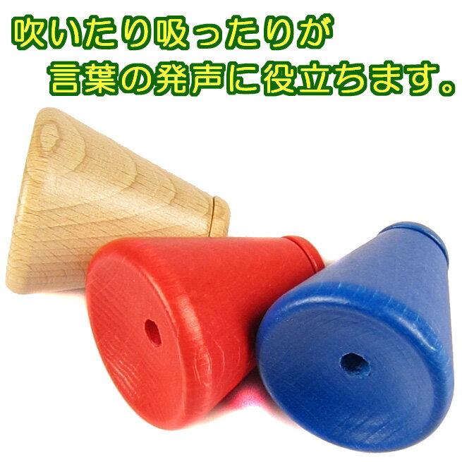 【割引クーポン】ジョイ笛ふえフエ子供用乳児赤ちゃんラッパ木のおもちゃ木製幼児0歳1際2歳男の子女の子楽器