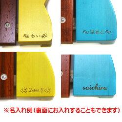 木琴 おさかな シロフォン ボーネルンド 正規品 【名入れ 名前】楽器 木のおもちゃ