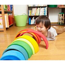 積み木虹色トンネル特大アーチレインボーグリムス社木のおもちゃグリム出産祝い1歳男の子女の子知育玩具誕生日2歳