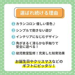 がらがら カランコロン木馬 エドインター【名入れ】出産祝い 木のおもちゃ 知育玩具 誕生日 赤ちゃん 男の子 女の子 プレゼント 0歳 1際 エドインター