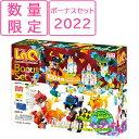 【レゴ(R)認定販売店】レゴ (LEGO) シティ レゴシティ病院 60204 ブロック おもちゃ 男の子 プレゼント