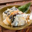 さんま飯寿司(冷凍)