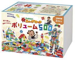 ★メーカー公式ショップ★学研ニューブロックボリューム50083199学研ステイフル安全ブロックおもちゃ知育玩具