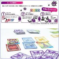 VSウイルス!カードゲーム83030学研ステイフル