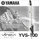 YAMAHA/カジュアル管楽器ヴェノーヴァYVS-100