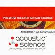 Acoustic Science/Phosphor Bronze アコースティックギター弦【アコースティックサイエンス】【メール便発送代引き不可】