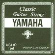 YAMAHA/ナイロン弦/クラシック弦 セット NS110【ヤマハ】
