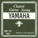 K.Yairi NY-90V (N)(クラシックギター)(送料無料)(お取り寄せ)【ONLINE STORE】