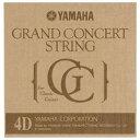 YAMAHA/グランドコンサート弦バラ S14(4D)【ヤマハ】