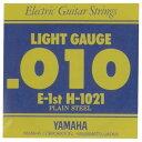 YAMAHA/エレキギター弦バラ H-1021(1E)【ヤマ...