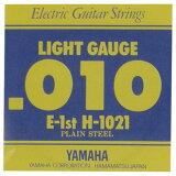 YAMAHA/エレキギター弦バラ H-1021(1E)【ヤマハ】
