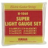 YAMAHA/エレキギター弦セット H-1060【ヤマハ】