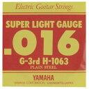 YAMAHA/エレキギター弦バラ H-1063(3G)【ヤマハ】