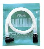 YAMAHA/ピアニカ用 卓奏用ホース PTP-32D【卓奏用パイプ】【ヤマハピアニカ】【鍵盤ハーモニカ】【代引き不可】
