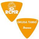 Ibanez/ピック TAMIO−RC1 奥田民生 (MEDIUM:0.75mm)【アイバニーズ】