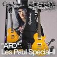 """Epiphone Slash """"AFD"""" Les Paul Special-II Guitar Outfit スラッシュシグネチャー【エピフォン】【送料無料】"""