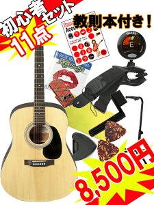 【4/23 09:59までランク別ポイント最大10倍開催中!】SX/アコースティックギター 初心者セット ...