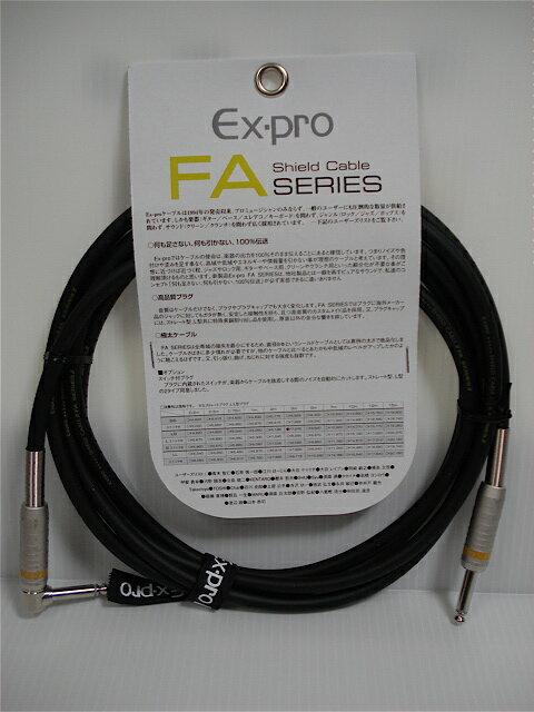 ケーブル, シールドケーブル Ex-pro FA 7m LS