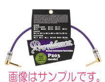 ケーブル, シールドケーブル providencePLATINUM LINK P203 model 0.1m LL