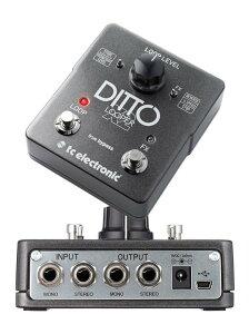 ギタリストにより設計された、ギタリストのためのルーパー!TC Electronic/Ditto X2 Looper デ...