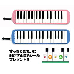 (P)SUZUKI/メロディオンメロディオンアルトFA-32B/FA-32P【スズキ】【鍵盤ハーモニカ】