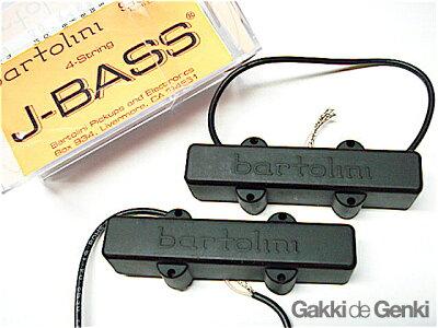 bartolini/ピックアップ JB set 9S【バルトリー二】【smtb-ms】