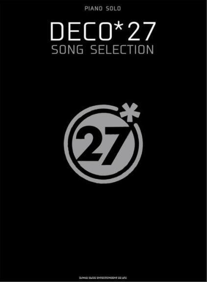 本・雑誌・コミック, 楽譜  DECO27 SONG SELECTION