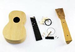 お買い上げ合計¥10000以上で送料無料!HOSCO[ホスコ] 楽器組み立てキット ウクレレ UK-KIT-10